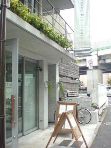 繝代Φ繧ア繝シ繧ュ・点convert_20100624180341