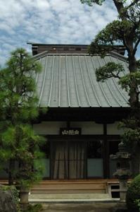 慶性院本堂