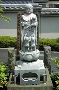 高西寺の地蔵