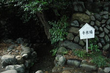 手水場(ちょうずば)