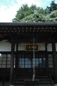 雲性寺本堂