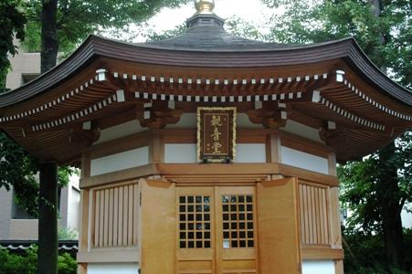 正楽院寺の観音堂