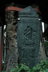 八雲神社脇の元応の板碑