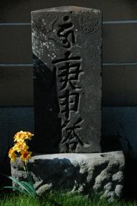 08sinpukuji_03.jpg