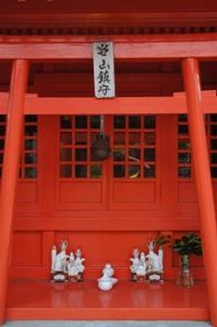 長楽寺の稲荷