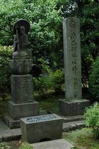 善明寺の石仏