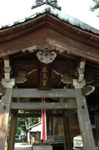 拝島大師の水天宮