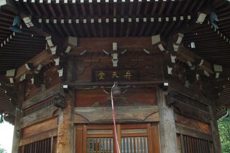 拝島大師の弁天堂