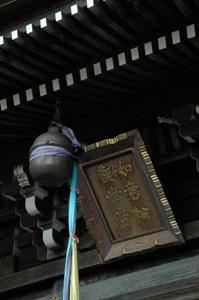 拝島大師奥の院多宝塔