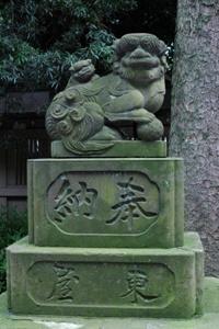 大國魂神社山門前の狛犬