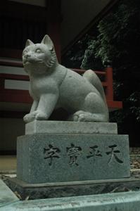 百草八幡神社の狛犬