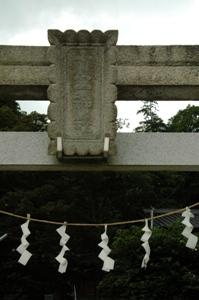 十二神社の鳥居