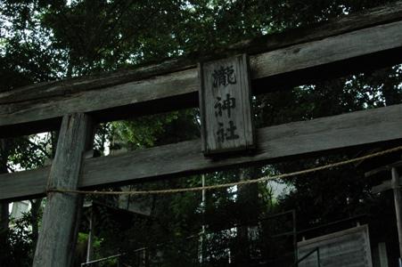 瀧神社の鳥居
