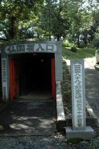 仏国窟の入口