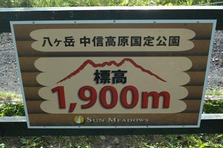 あと約1000m