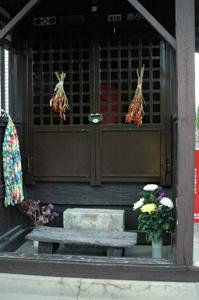 佐野地蔵堂