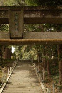 天祖神社鳥居