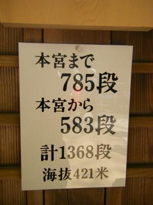 sikokuhennro.5.1 104