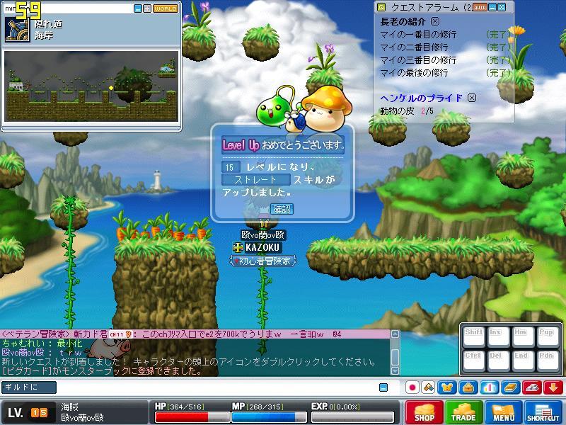 Maple100326_132758.jpg