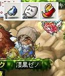 狩りのドロこっち2