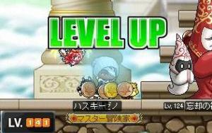 斬り141lv