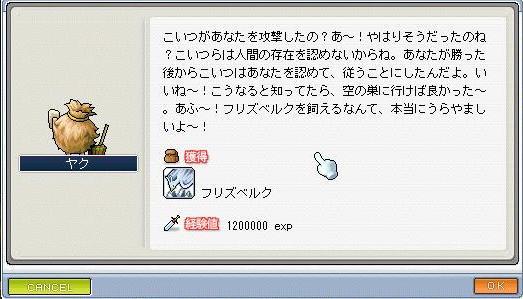 091117_200859.jpg