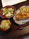 マコモダケ料理