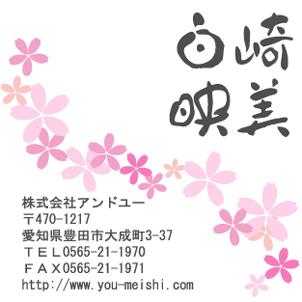 essq006_2x.jpg