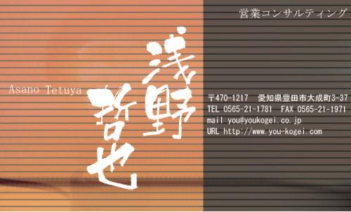 hgsh001_2x.jpg