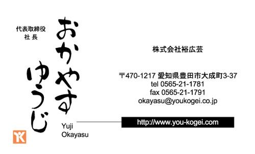 knsh004_2x.jpg