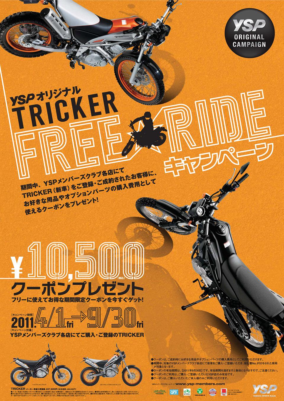 freeride2_postera.jpg