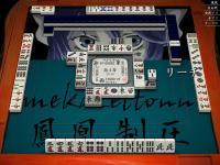 2011121013gm-00a9-0000-ac401e9ftw=1ts=10.jpg