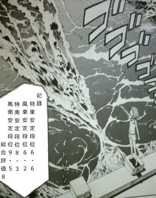 昇段戦4 - コピー