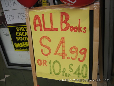 book sale1