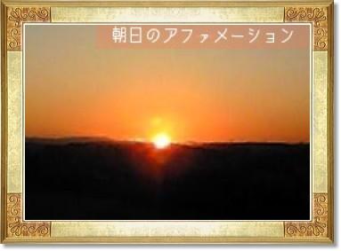 [frame29104427][celo29104146]1207sunrise