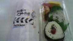 映画村10