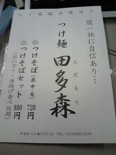 201001271151000.jpg