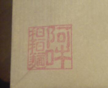 20100522144815.jpg