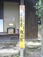 飯野山頂上1