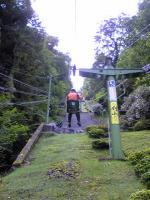 剣山観光登山リフト2