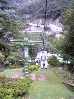 剣山観光登山リフト3