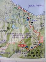 香川県No.1 の峠と山2