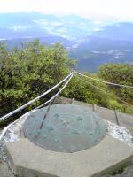 伯耆大山ヘ登頂1