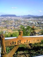 由良山登山道の防空豪跡1