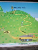 徳島県国見山登山道