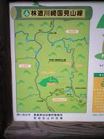 徳島県国見山登山道3