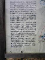 日本三大へばり付き集落1