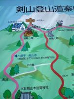 剣山系一ノ森ヘの道4
