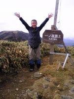 徳島県剣山系一ノ森頂上3
