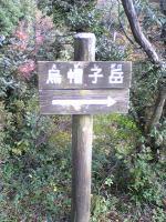 寒霞渓登山道の素晴らしい風景3